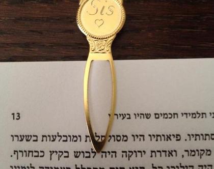 סימניה זהב - סימניה עם חריטה - מתנה לחג סימניה