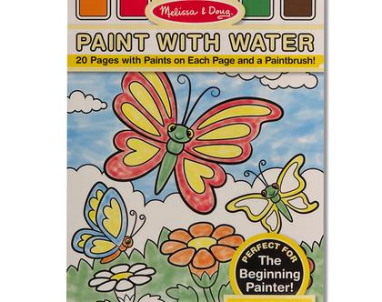 חוברת צביעה עם מים – גינה