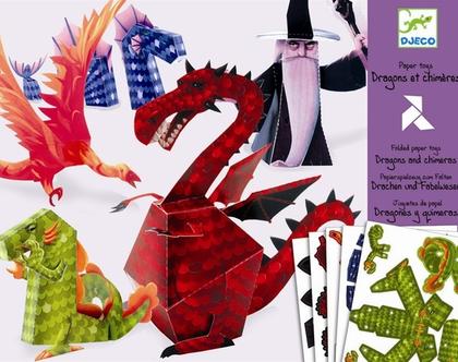 צעצועי נייר- דרקונים