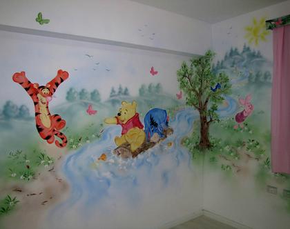 ציור קיר פו וחברים