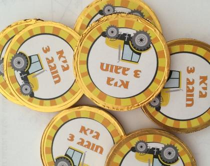 35 מטבעות שוקולד ממותגים