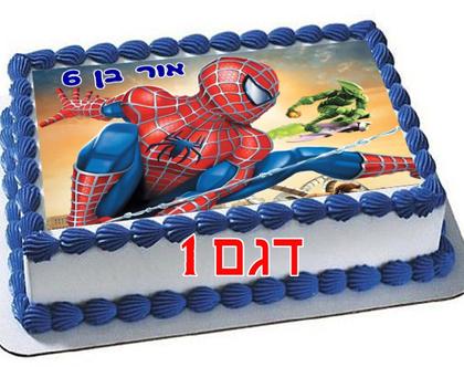 תמונה אכילה לעוגה ספיידרמן