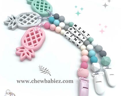 מחזיק מוצץ / נשכן סיליקון עם שם / נשכן לשיניים / נשכנים לתינוקות / מתנות לתינוקות / נשכן לתינוק / תופסן למוצץ