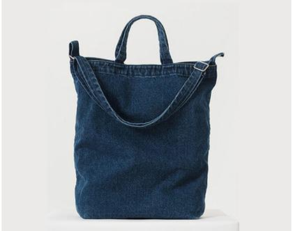 תיק צד דנים | Duck Bag |