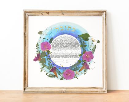 כתובה מעוצבת עם עלי זהב ״אביב״