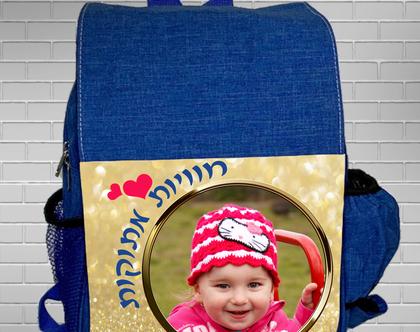 תיק גב לילד מבד איכותי ביותר מעל 30 יח'