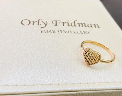 טבעת לב זהב בסגנון Diamond Cut