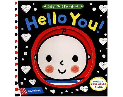 ספר תינוקות פנים מציצים