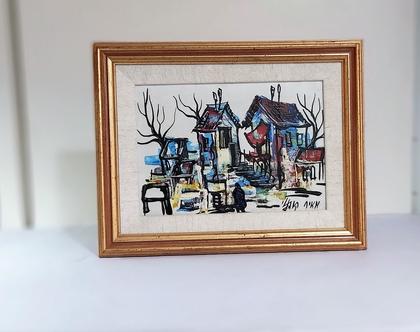 מאיר קובץ , ציור שמן נתון במסגרת נאה..מידות 30*22....חתום חתימת האומן
