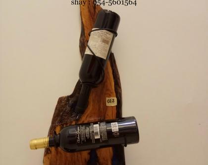 מעמד לבקבוקי יין (022).