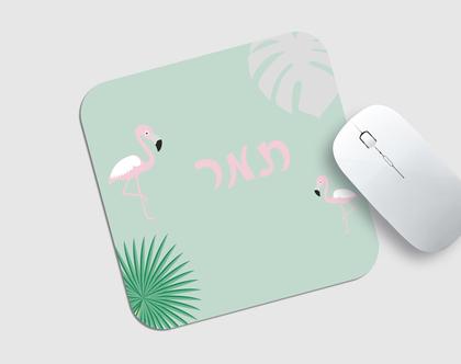 משטח לעכבר דגם תמר