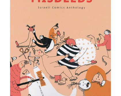Misdeeds: Israeli Comics Anthology