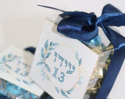 קופסאת סוכריות במיתוג אישי מתנה לאורחים באירוע