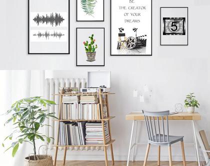 תמונות לחדר בני נוער| תמונות לתמונות בעיצוב מינימליסטי | תמונות שחור לבן | תמונות בעיצוב מקורי | תמונות מעוצבות לבית