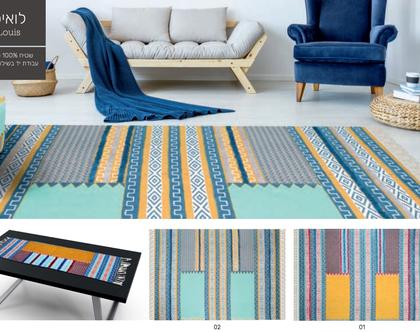 AS שטיח כותנה לואיס