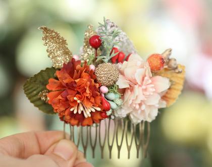 מסרקיה לשיער עם פרחים בצבעי סתיו. מסרקיה כתומה. מסרקייה פרחונית. מסרקייה עם פרחים לשיער. מסרקיית פרחים לשיער. מסרקיה לכלה. מסרקיה לחתונה.