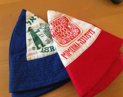צמד כובעי טמבל ישראליים ישנים יפים ומיוחדים