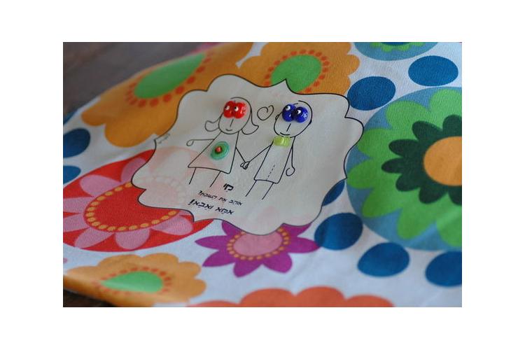 כיסוי חלות צבעוני