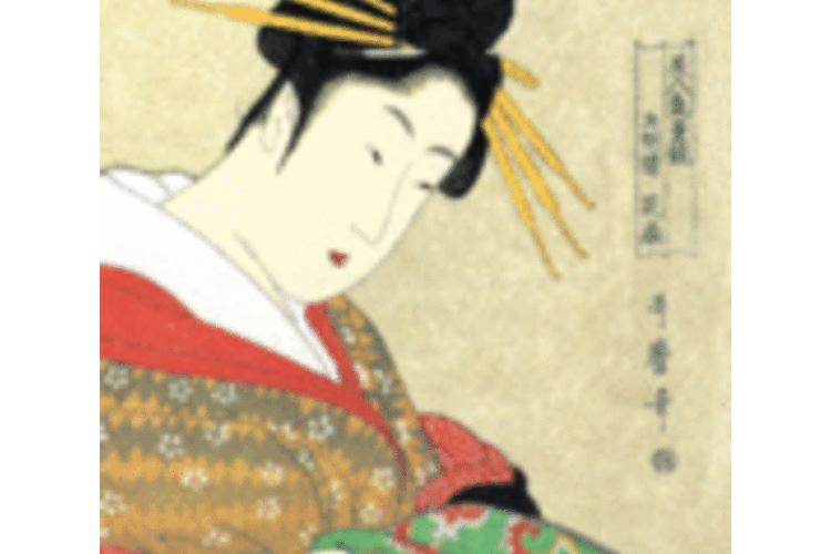 """גלויית אנימצייה במידות 15*10 ס""""מ """"אמנות יפנית"""""""