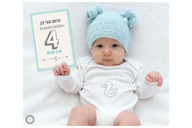 גלויות חודשים לתיעוד התפתחות התינוק עד גיל שנה   תכלת