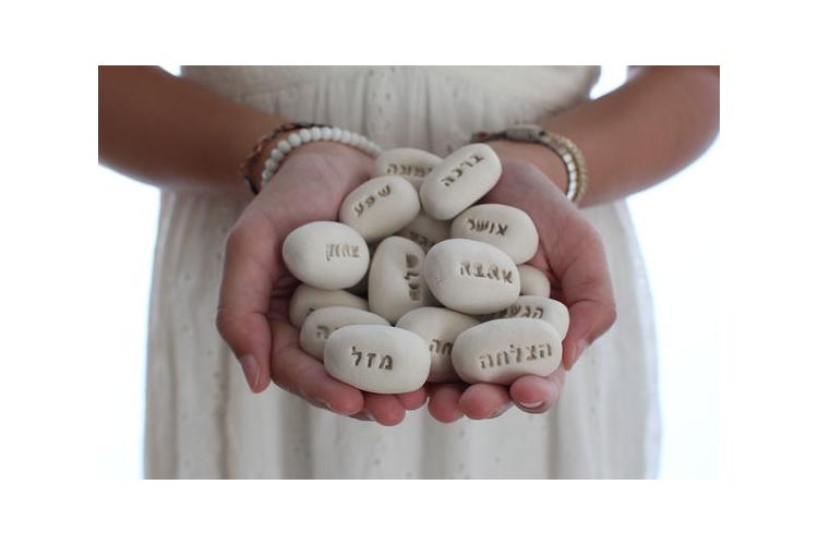 סט 10 אבני קרמיקה עם אבני ברכה   מילות השראה   מילות מוטיבציה   מתנות לחגים   השראה   עבודה חדשה   מתנה עם הקדשה  