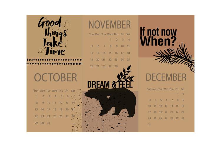 לוח שנה 2020 | לוח שנה דגם משפטים עם חשיבה חיובית | מודפס על קרטון קראפט חום