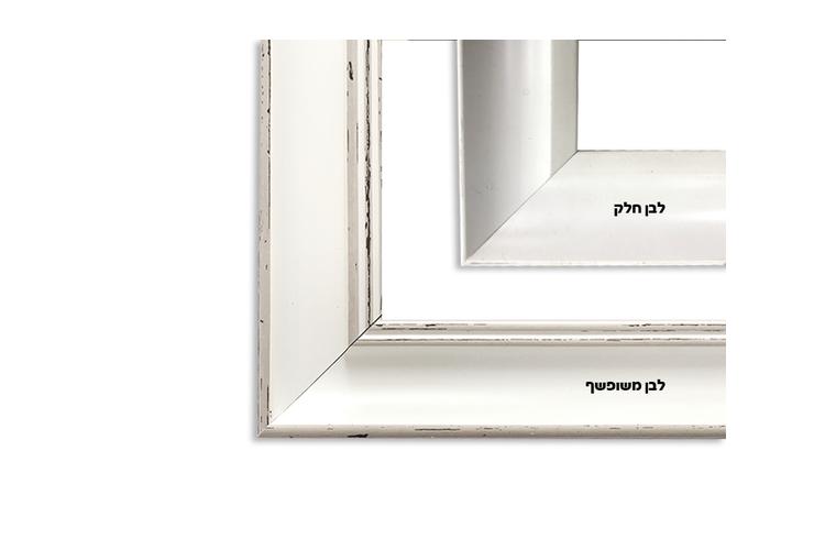 חד-קרן קסום | תמונה ממוסגרת | תמונה מעוצבת לחדר ילדים