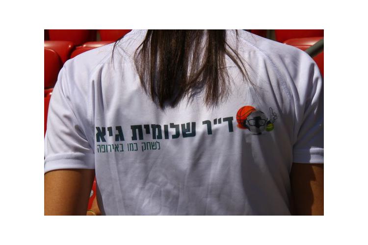 חולצה: כדורגל בכל הצבעים
