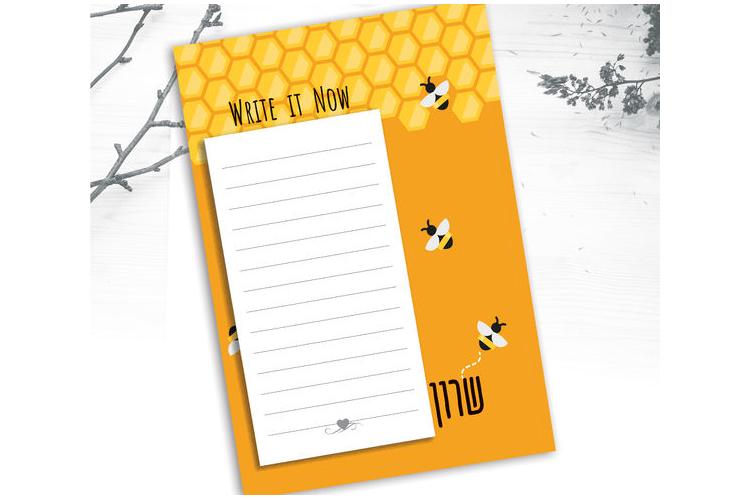 רשימות קטנות לשנה החדשה | ממו הודעות ממוגנט | ממו הודעות בעיצוב אישי | פנקס קניות ממוגנט | מתנה קטנה לראש השנה
