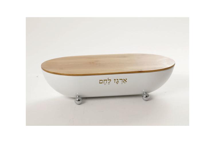 ארגז לחם מפח עם מכסה עץ   ארגז לחם מעוצב בצבע שמנת