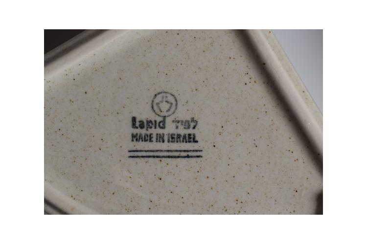 לפיד - קערות הגשה - קרמיקה ישראלית וינטג'
