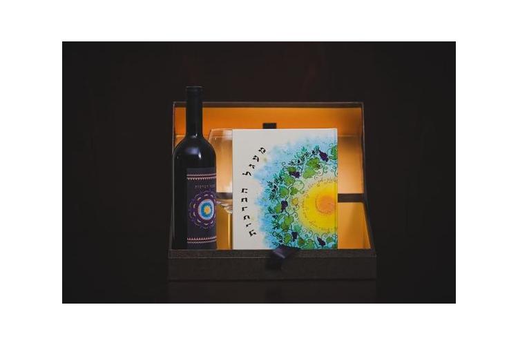 """מארז מתנה מהודר """"מעגל הברכות"""" מעוטר בעריכתו של האמן גולן אבוחצירה"""