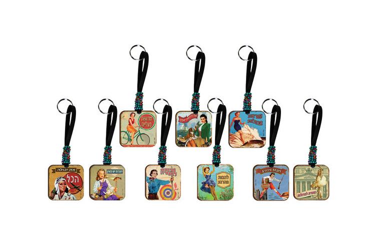 מחזיקי מפתחות רטרו משפטי השראה - איריס . מחזיק מפתחות מעוצב,משפטי השראה ,העצמה נשית,מתנה למורות וגננות,מתנה לסוף שנה ,מתנה לאירועים ,כוח נשי