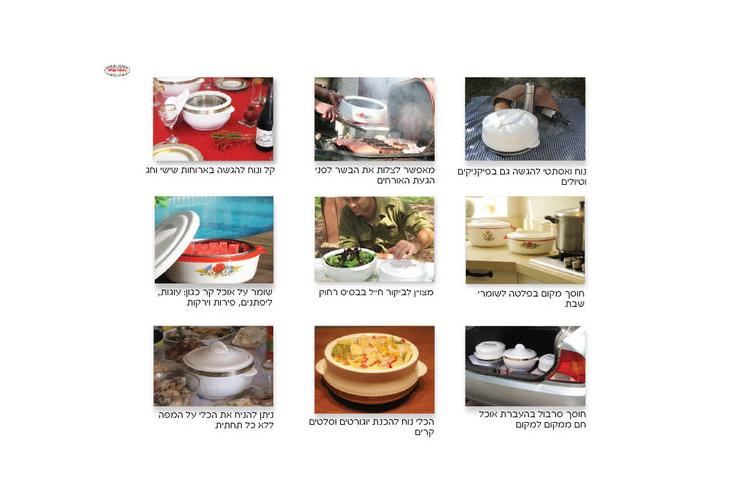 סיר טרמוס לשמירת מזון חם/קר