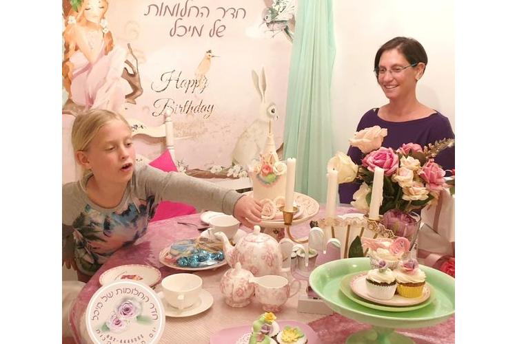 יום כיף אמא ובת, רעיונות לבילוי יום כיף אמא ובת, יום כיף אמהות נערות, אמא ובת פעילות משותפת, יום כף אמא ובת, בילוי עם ילדות בצפון, מקדמה של: