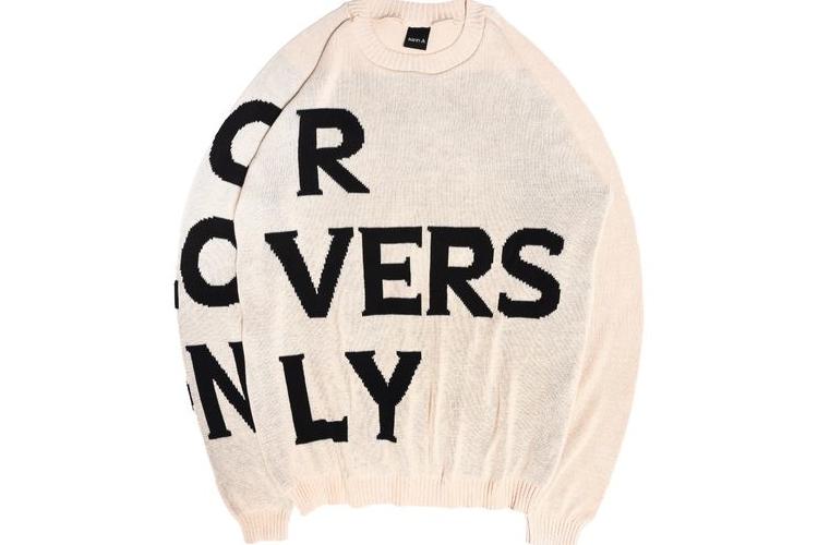 סריג FOR LOVERS ONLY, סריג לבן, סריג מיוחד, סוודר שחור, סוודר עם דוגמה, סריג כייפי