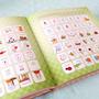 הסיפור שלי | אלבום אבני דרך לתינוק | יומן תיעוד לתינוק מלידה עד גיל שנתיים | אלבום תינוק עם לוח עד ומדבקות | לוח-עד לתעוד אירועים חשובים