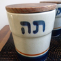 קפה סוכר וינטאג כלי אחסנה וינטאג  לפיד וינטג 
