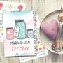 ספר מתכונים - מתנות קטנות