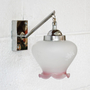 זוג מנורות קיר וינטאג׳, מנורת וינטאג׳ ורודה, מנורת וינטאג׳ ירוקה, מנורות לילה