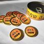 מטבעות שוקולד בפחית מעוצבת, מתנה מושלמת לחנוכה, מתנה לחנוכה מטבעות בפחית שימורים