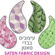 Satin Fabric Design