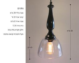 (שרון) מנורת תקרה מעוצבת-pendant lighting - מנורת תקרה