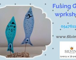Fusing Glass Group Workshops in Binyamina - סדנאות בינמינה