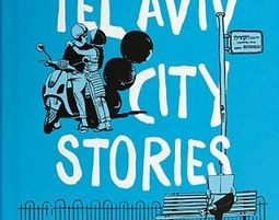 Tel Aviv City Stories - an Activity City Guide for Creative Travelers - תל אביב