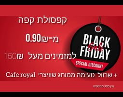 Black Friday - BLACKFRIDAY