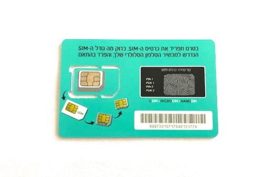 בלתי רגיל משלוח חינם - 5 כרטיסי סים (מס טל סלולרי) במסלול נטען ביגטוק רשת LG-07